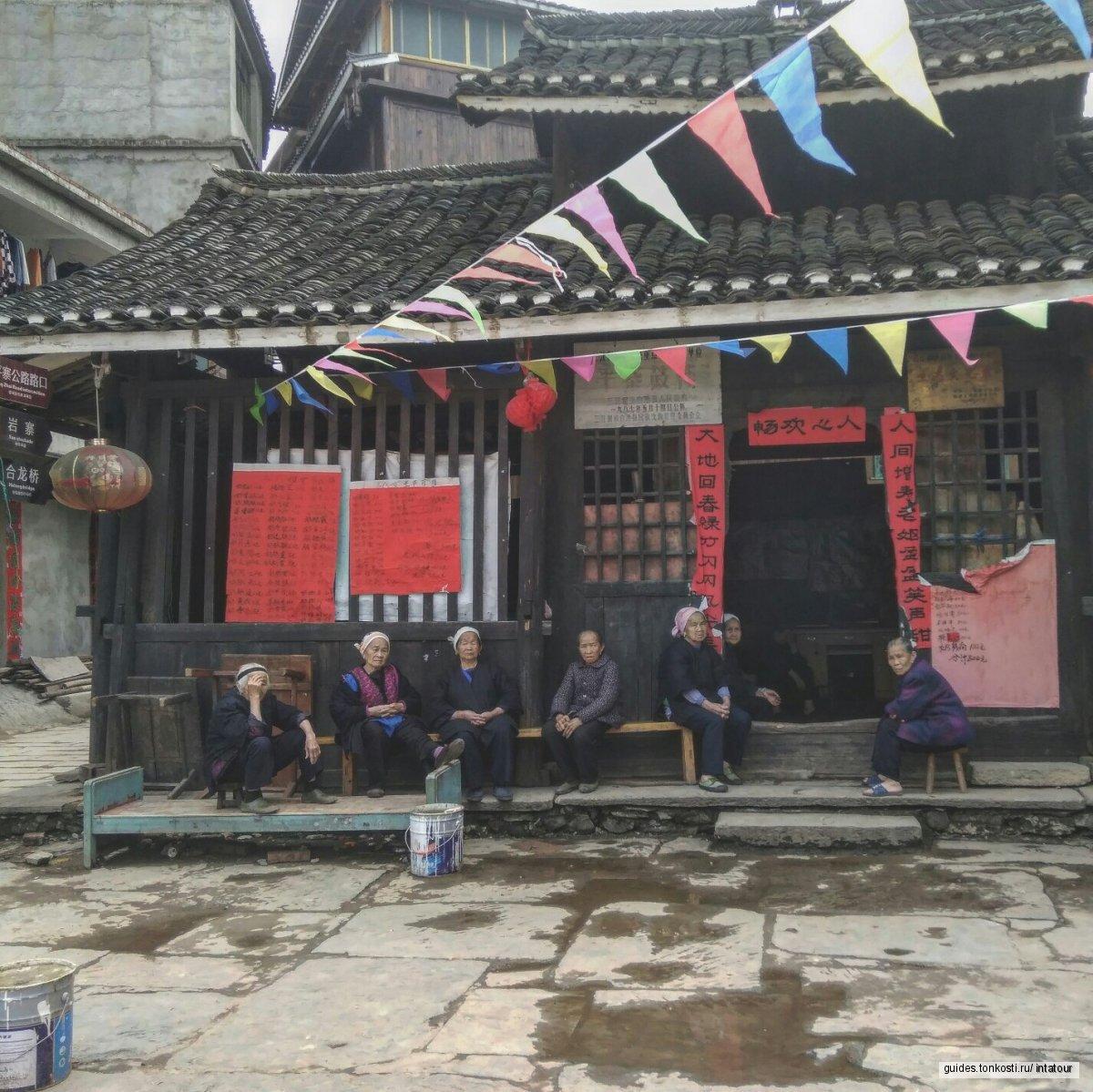 Авторский тур по Китаю «Малые народы Южного Китая»