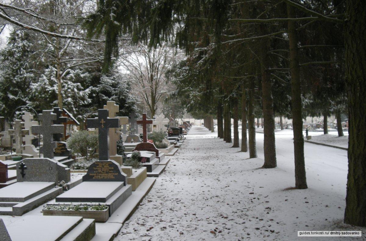 «Слева — слава, справа — слава, впереди и сзади — слава и забытая могила посреди…» Русское кладбище