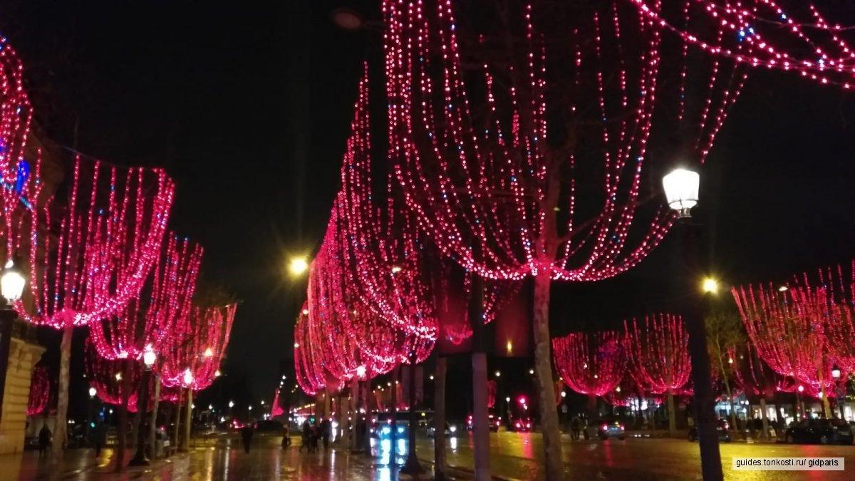 Парижские новогодние ярмарки