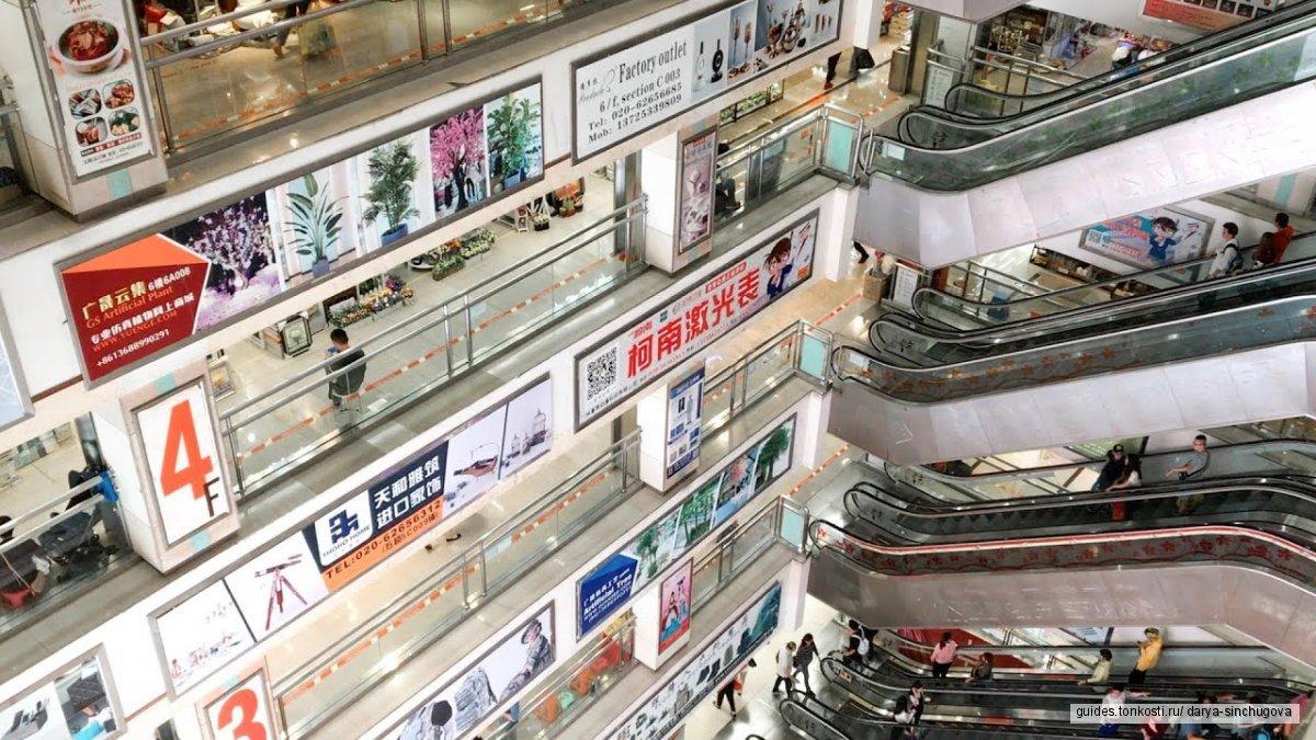 Шоппинг-тур в Гуанчжоу