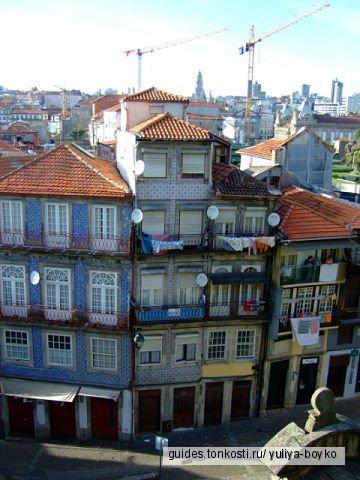 Порту. Колорит живописных кварталов. Старый город, живущий особенной жизнью