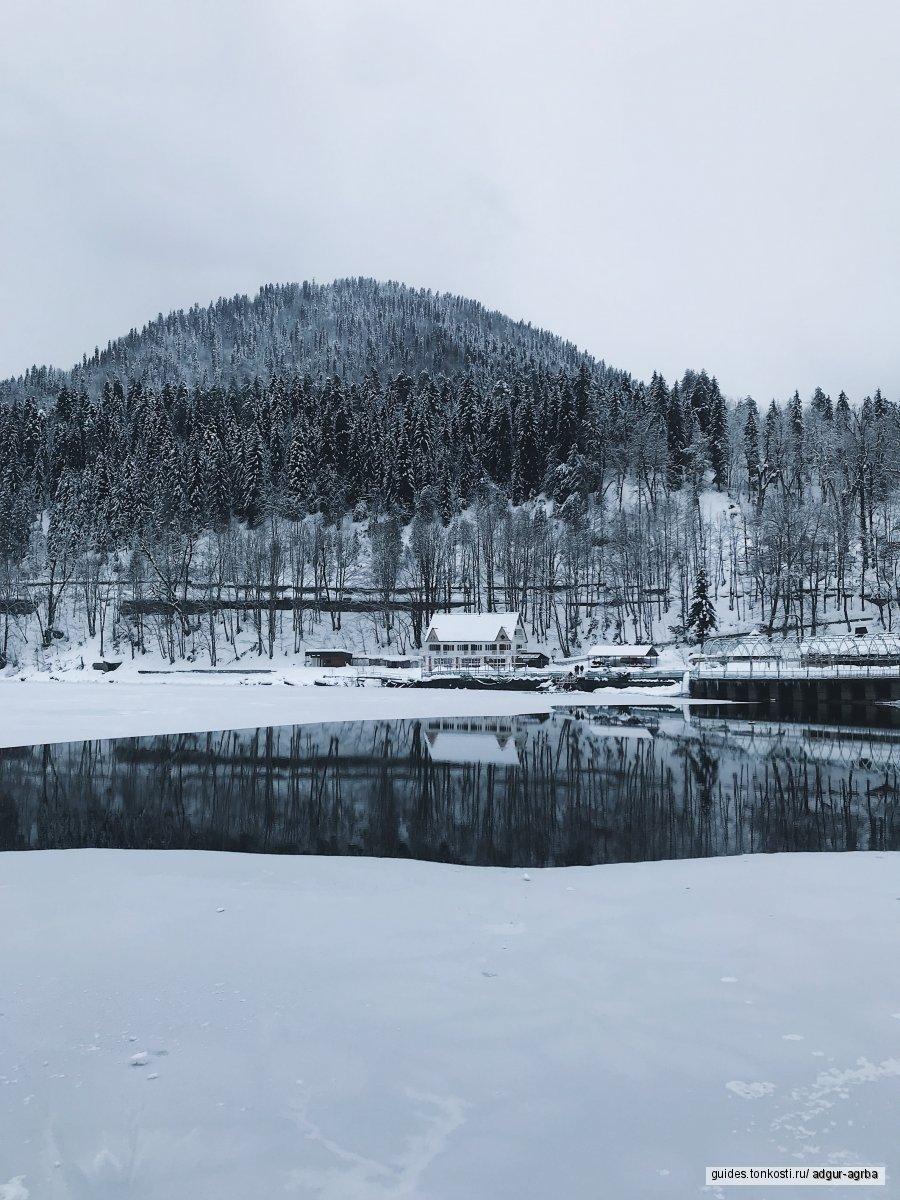 Сказки озера Рица