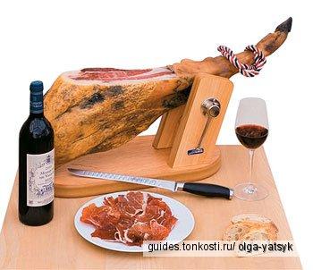 Вкусы Испании: кулинарные секреты Каталонии (гурмэ-тур)