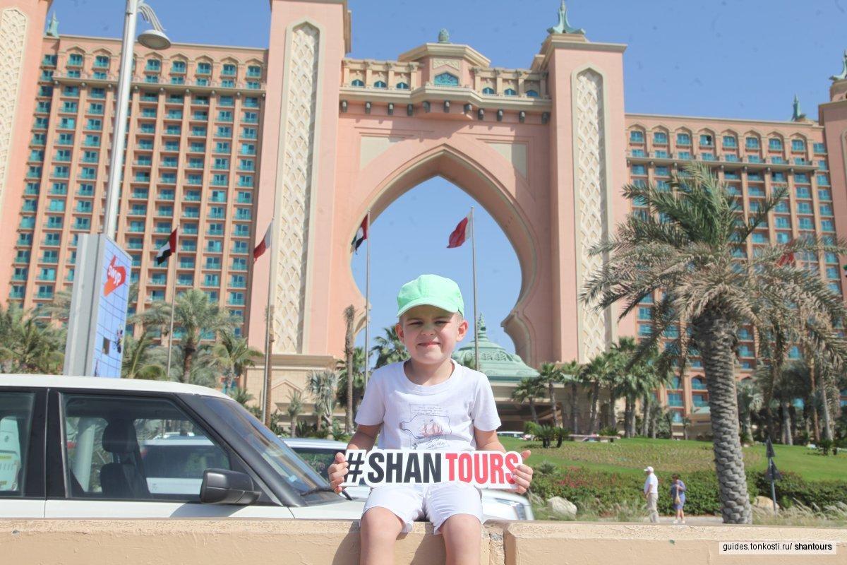 Обзорная по Дубаю