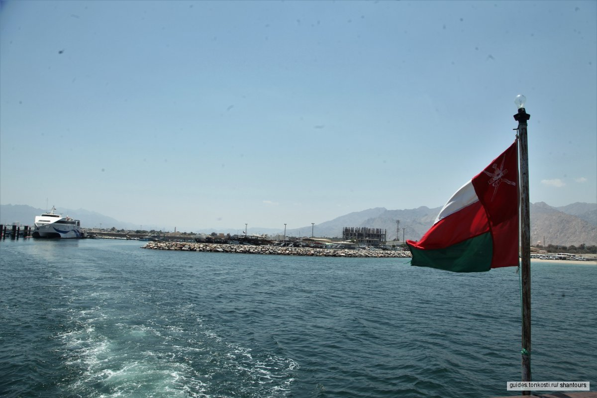Круиз Дибба — Мусандам (Оман)