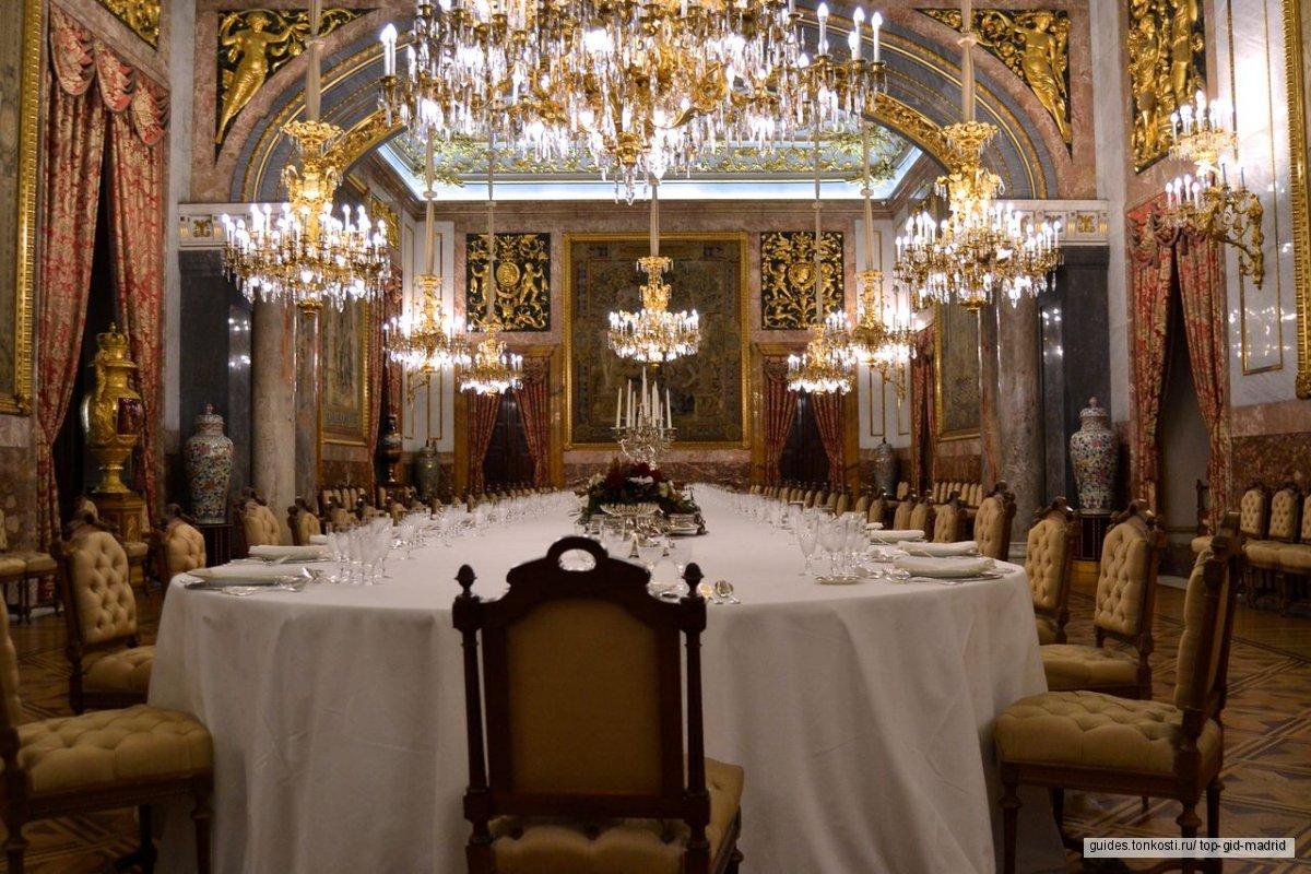 Королевский дворец. Действующая резиденция королей Испании