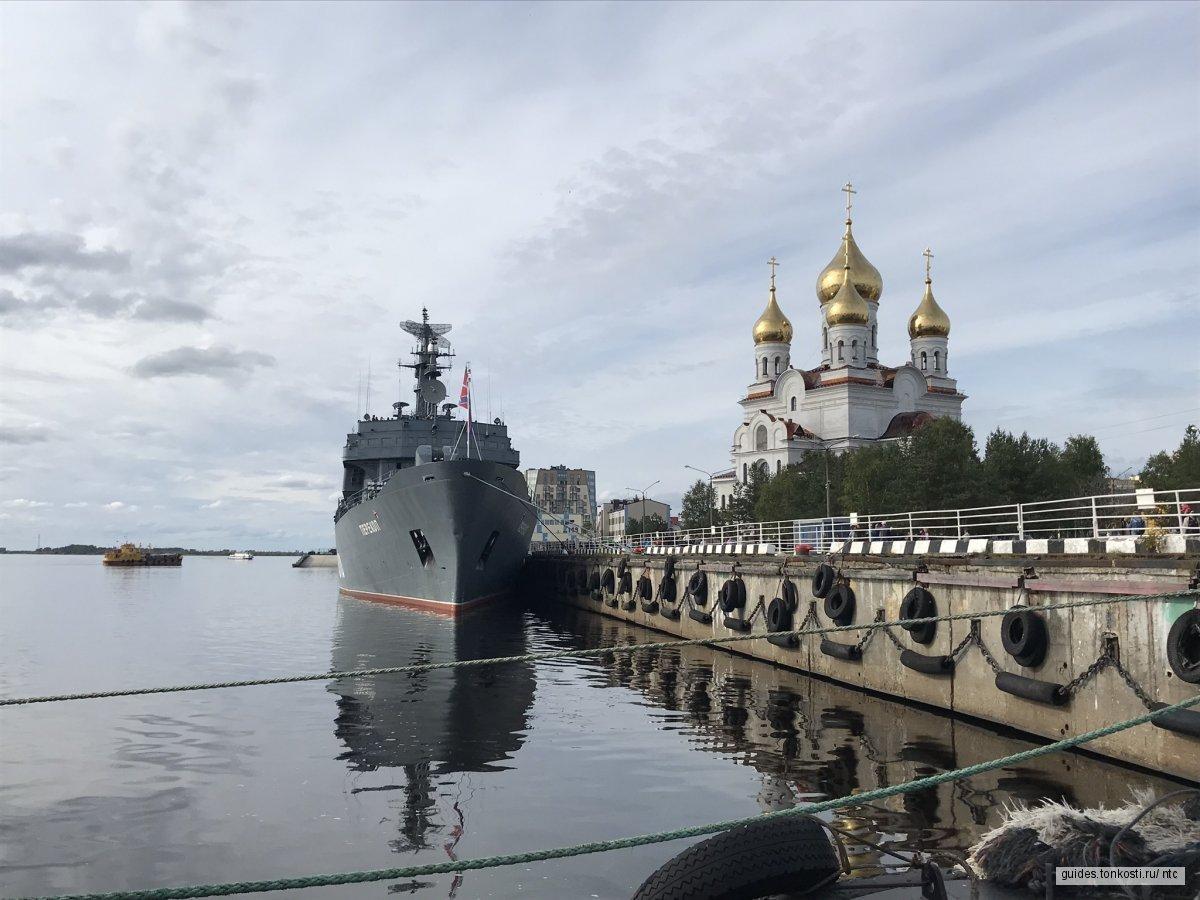 Архангельск — России первый порт