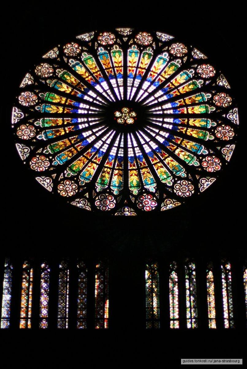 Страсбургский собор рассказывает историю города
