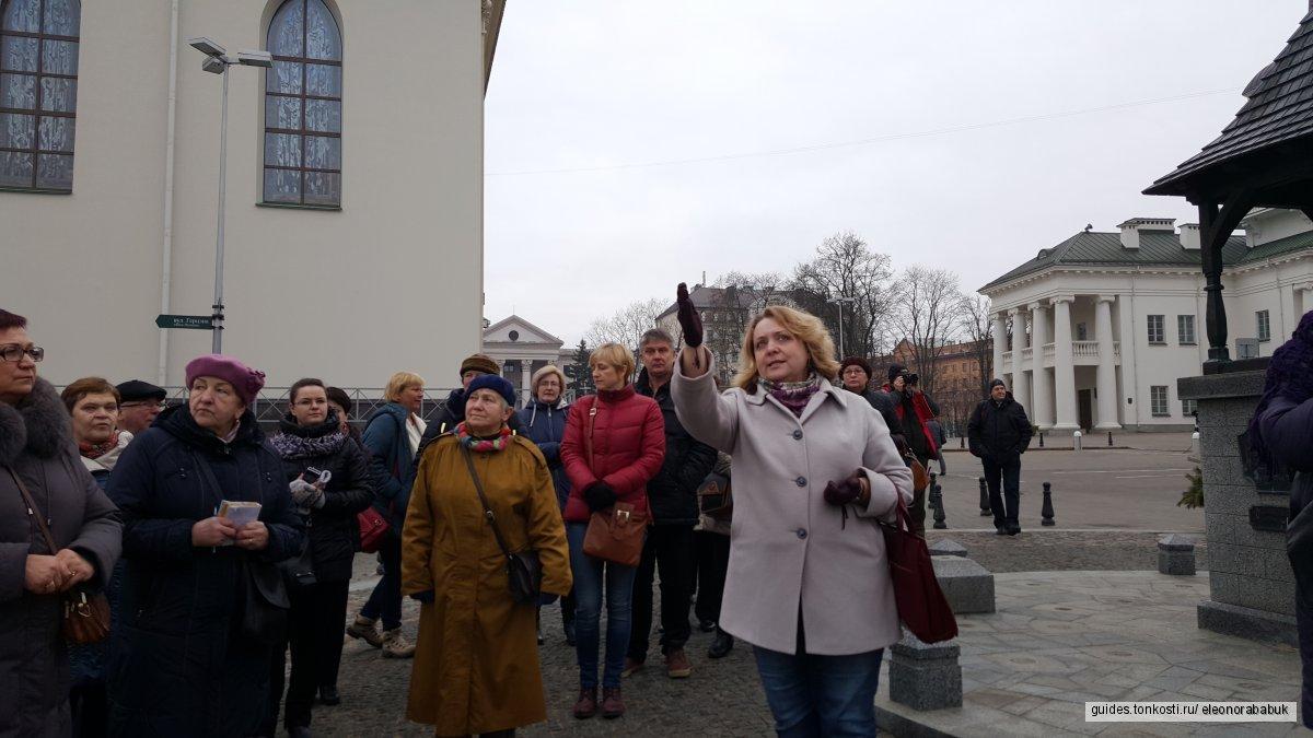 Обзорная экскурсия по Минску