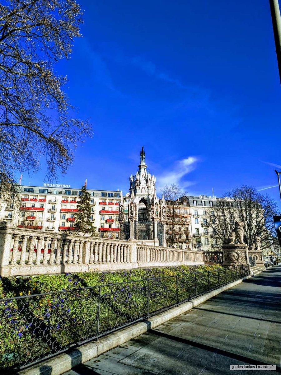 Легенды и секреты Женевы