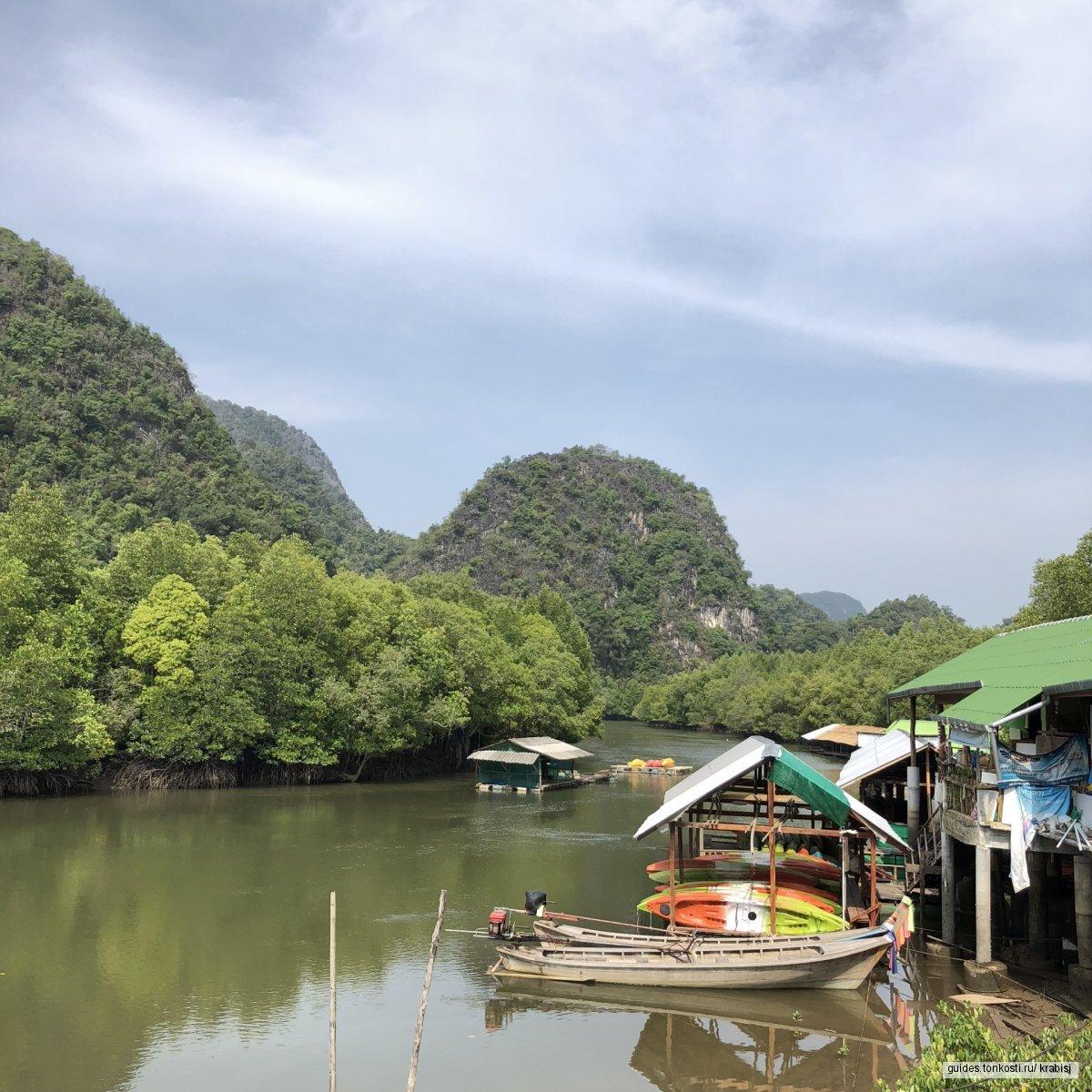 Каякинг в деревне Бан Бор Тор