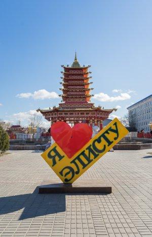 Тур в Элисту из Пятигорска от 6 человек ежедневно