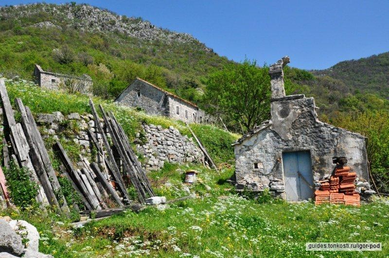 Пешая экскурсия по хребту Врмац
