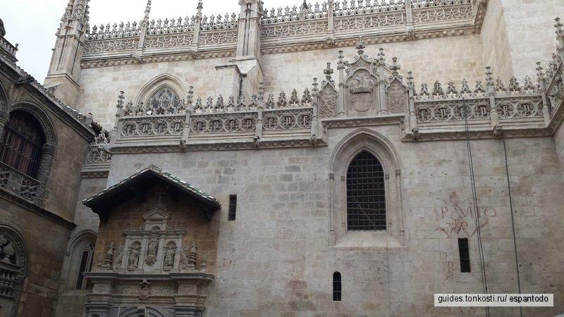 Храмы и монастыри Гранады. Особенности андалузского барокко