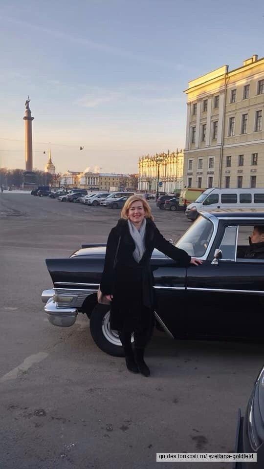 Эксклюзивная экскурсия на РЕТРО-автомобиле