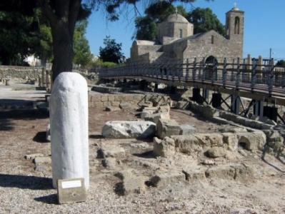 Христианский Пафос. Выезд из Пафоса