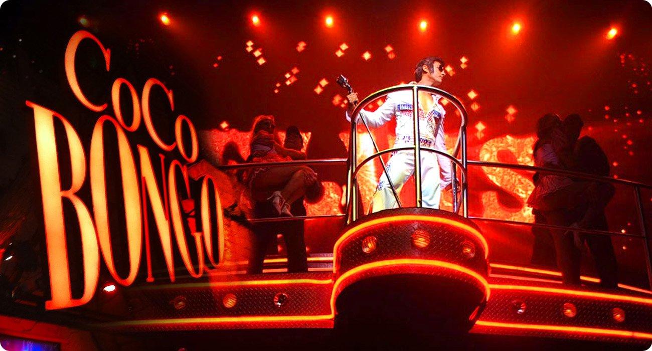 Феерическая шоу-дискотека Coco Bongo