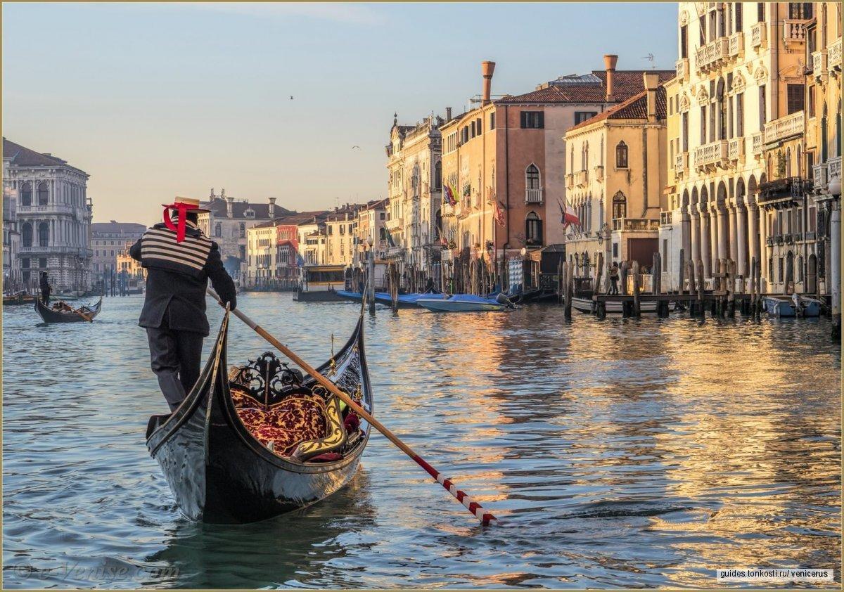 Большой канал: самые красивые легенды Венеции