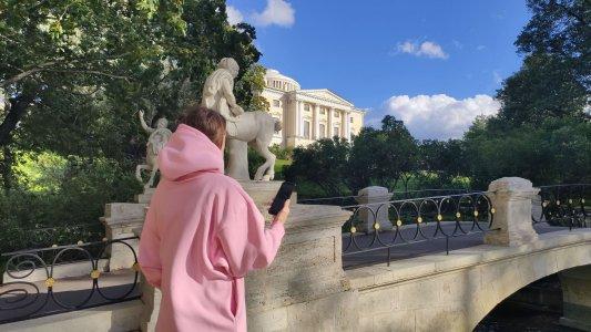 Аудио-квест «Загадки Павловского парка»