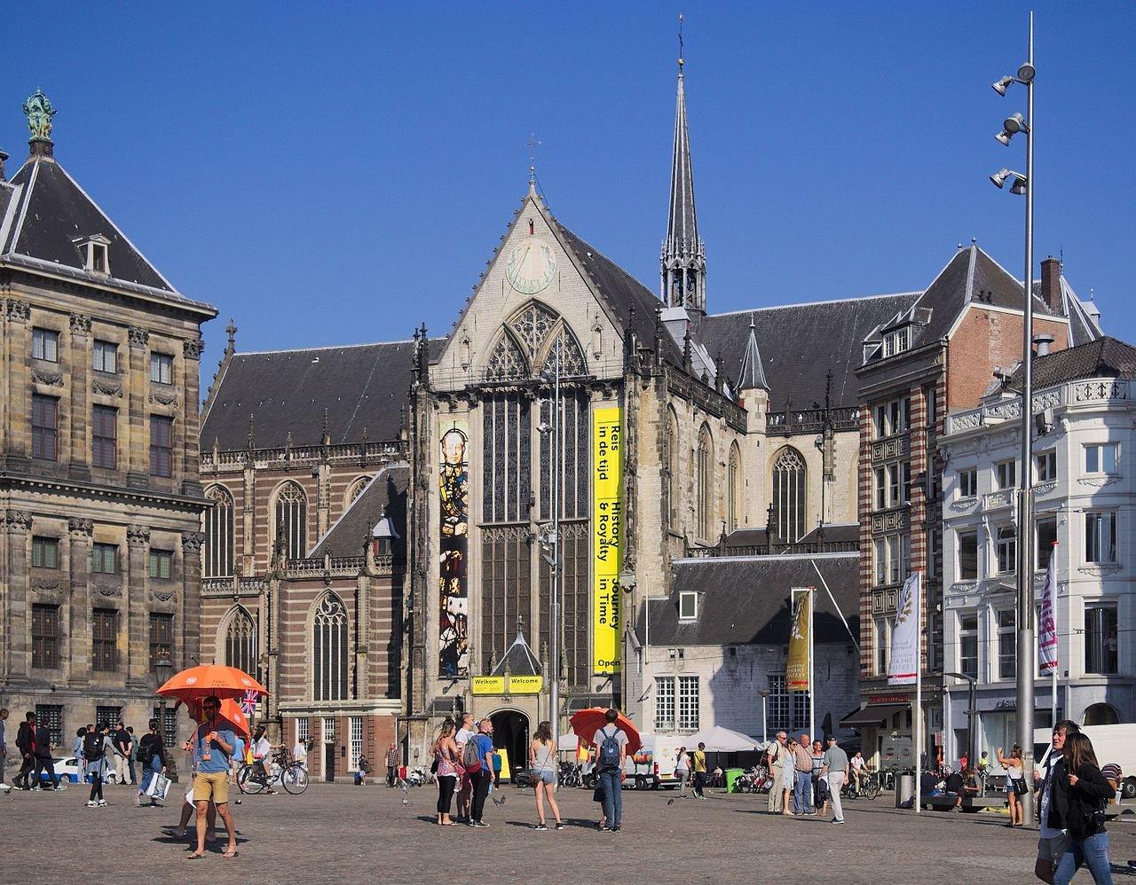 Амстердам, обзорная экскурсия: пешеходная/авто-пешеходная