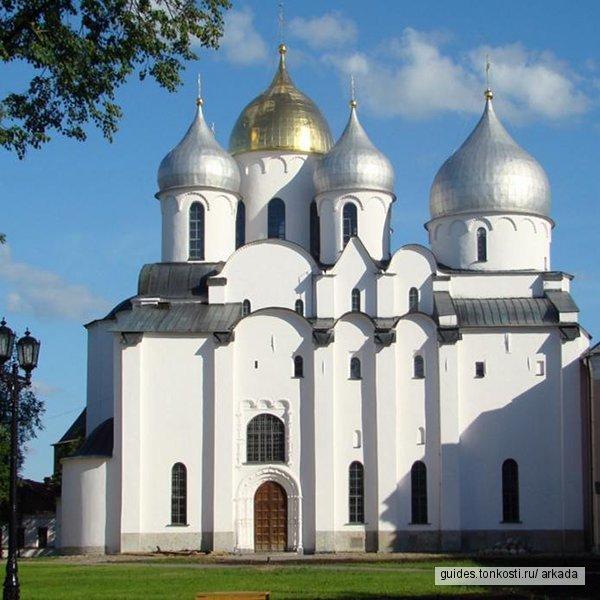 Пешеходная экскурсия по центру Великого Новгорода