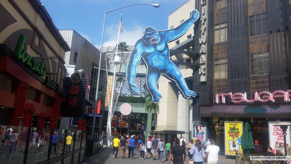 Universal Studios: увлекательный тур в мир кино и развлечений