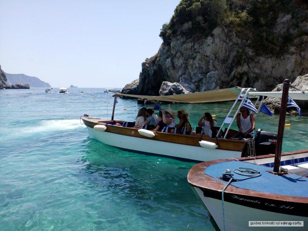 Обзорная экскурсия по острову