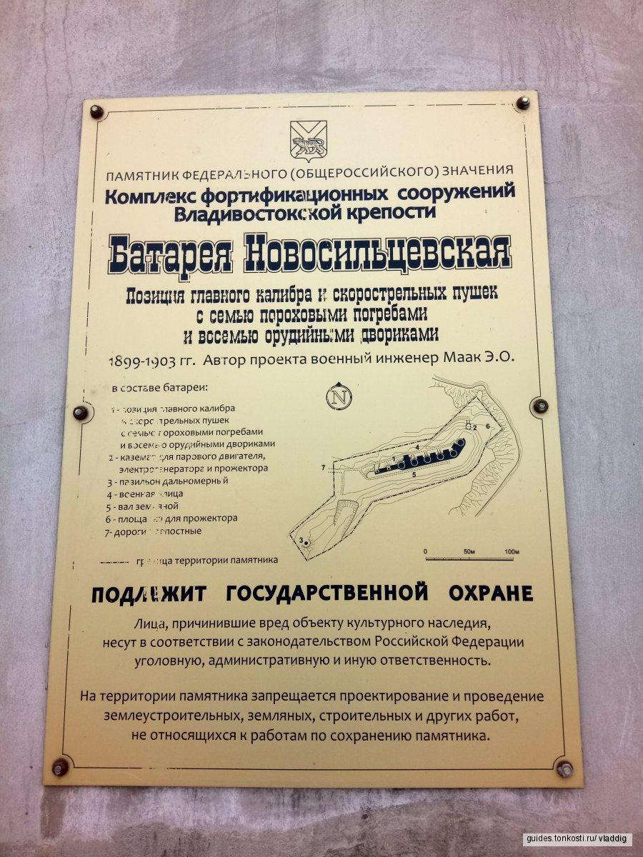 Остров Русский: «Дальневосточный Кронштадт»