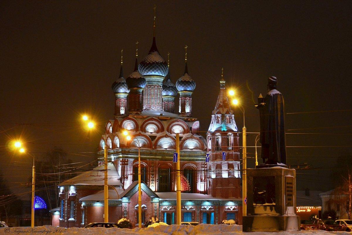 Новогодний Ярославль: экскурсия + органный концерт! 2 и 3 января