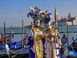 Венецианский карнавал!