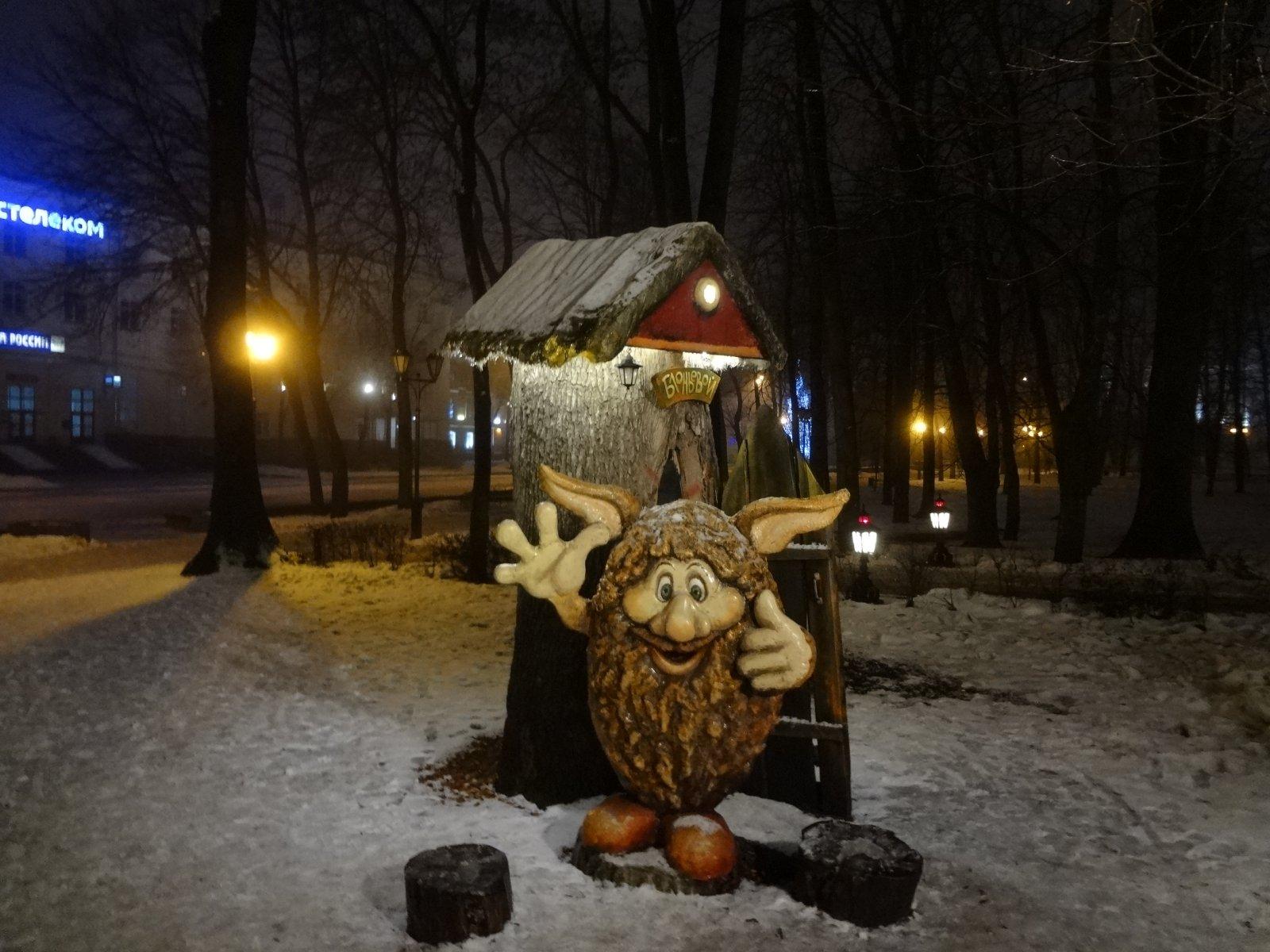 Прогулка по вечернему Смоленску