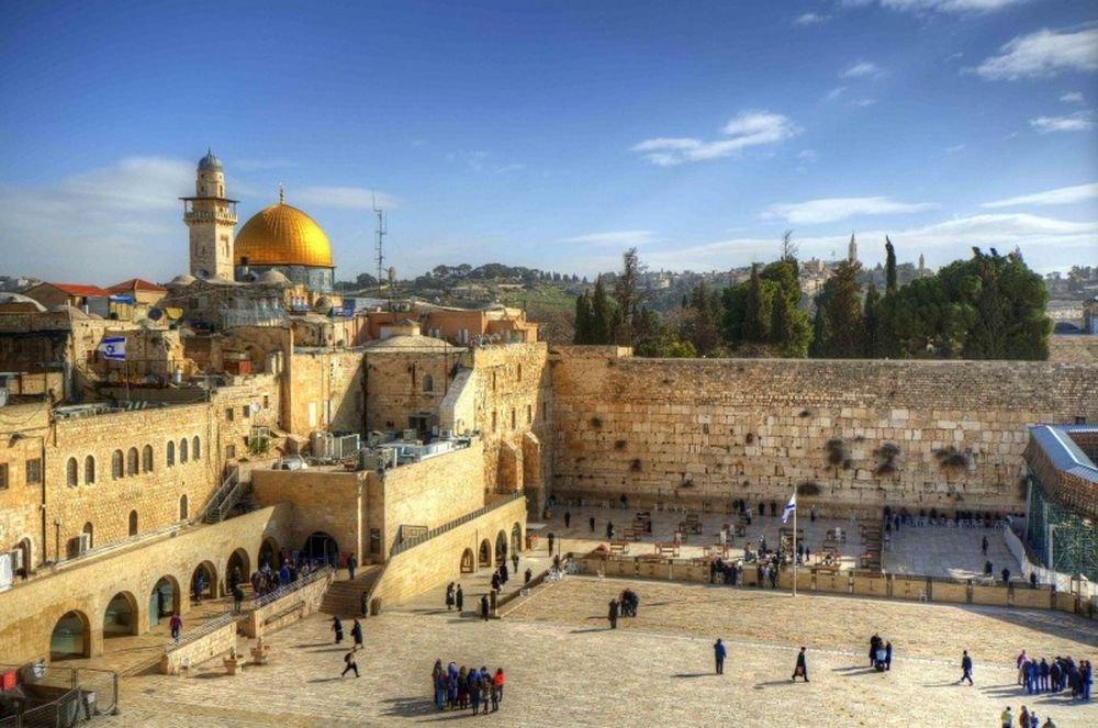 страховая организация экскурсия из ашкелона в иерусалим снять приступ цистита