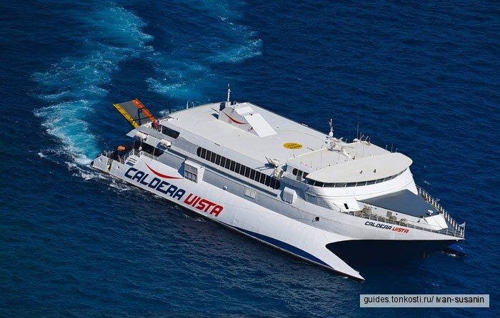 Санторини на 1 день на корабле Caldera Vista