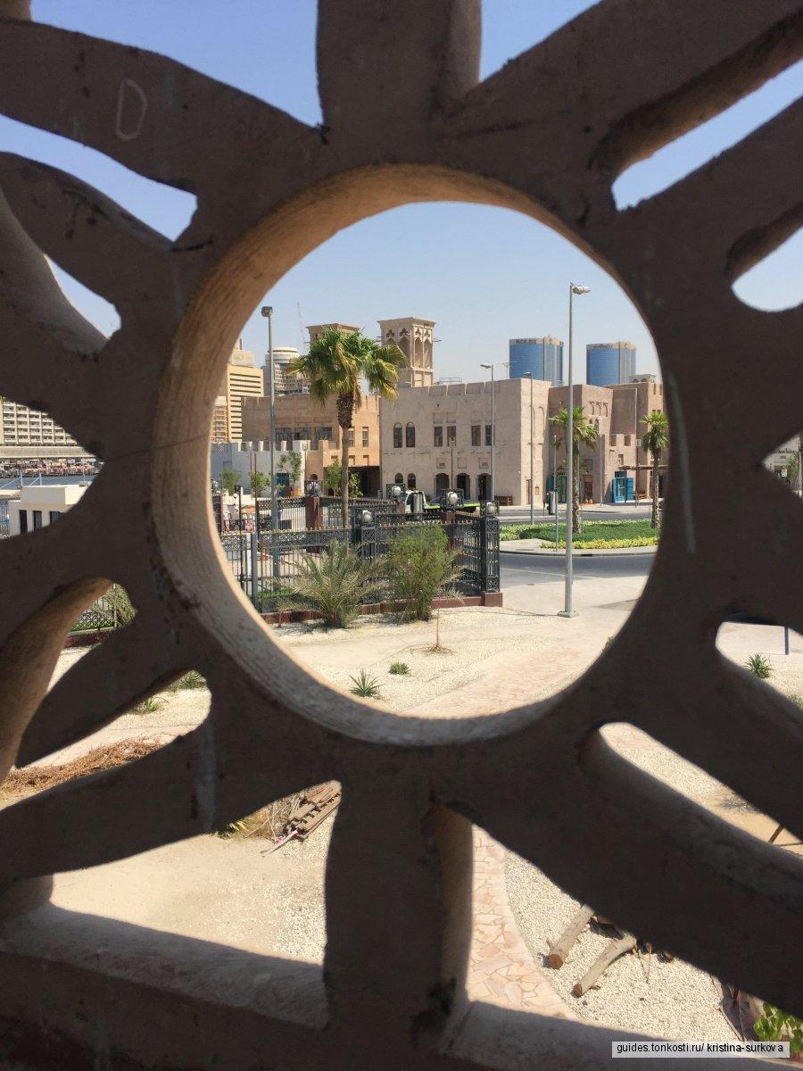 Исторический Дубай: окунись в атмосферу «Жемчужного берега»