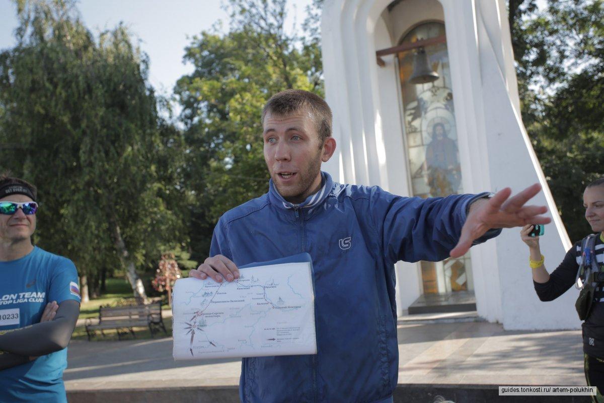 Моя гордость — город Ярославль!