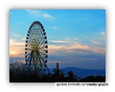 История Тбилиси