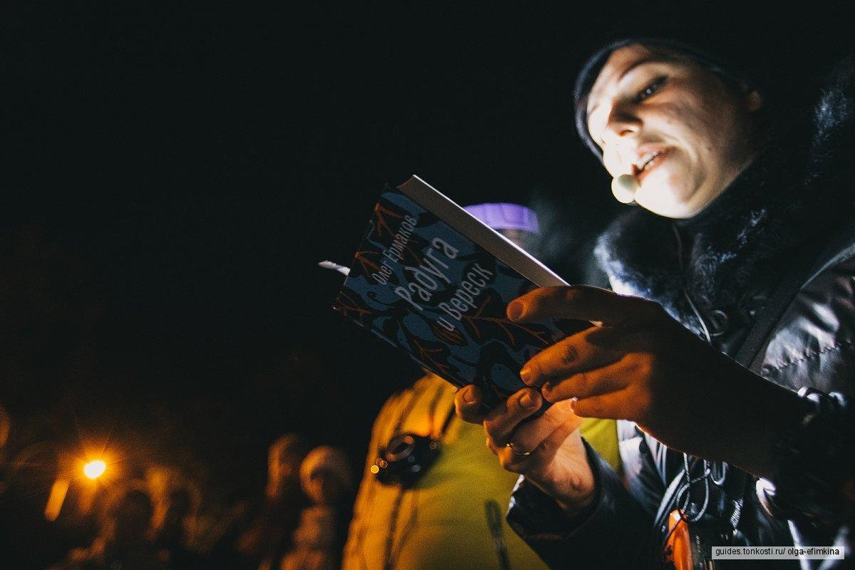 «Ночная поэма о Смоленске». Экскурсия с фонарем