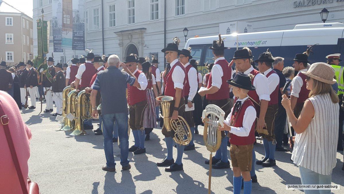 Зальцбург — маленький Рим!
