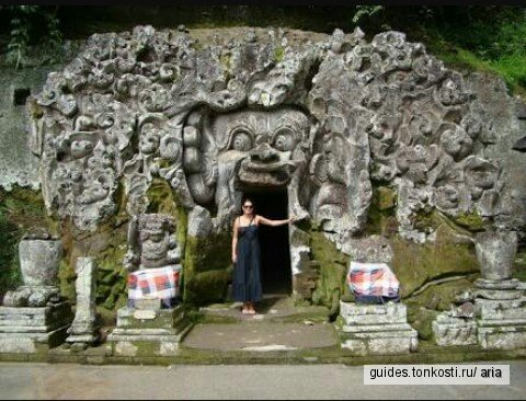 Вулкан Батур, восток Бали