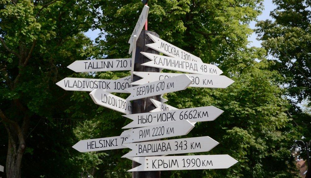 Индивидуальная экскурсия в Янтарный на большом и комфортном «Мерседес-Вито». 1—6 человек