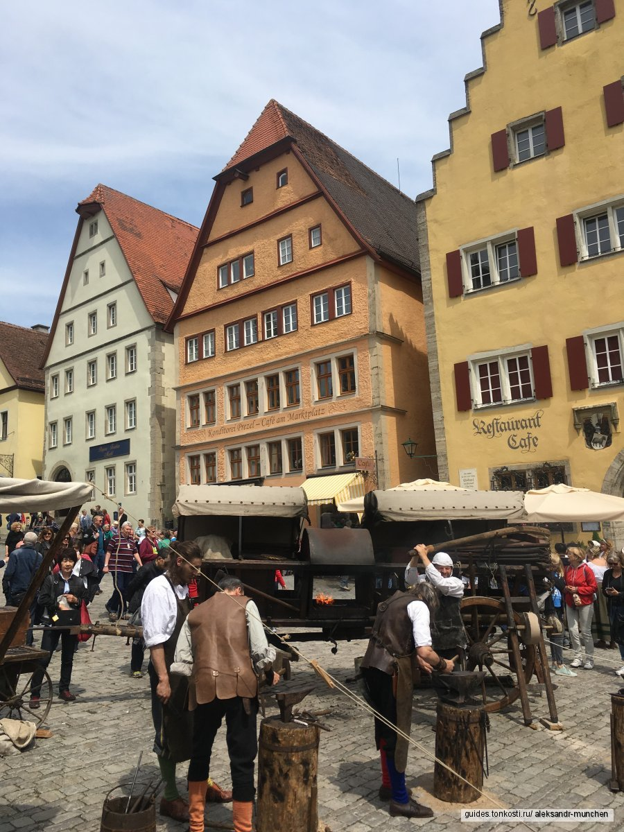 Ротенбург-об-дер-Таубер. Rothenburg ob der Tauber