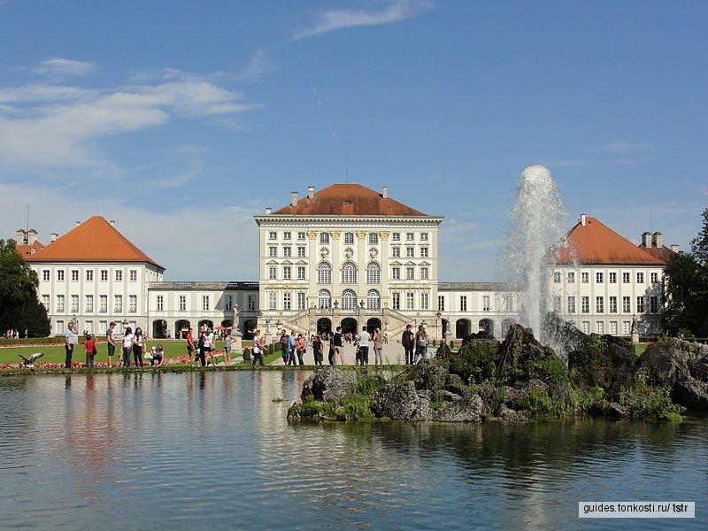 Мюнхен и замки Баварии, индивидуальная экскурсия