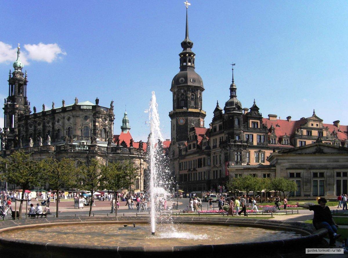 Дрезден и его музеи, с экскурсией по Дрезденской картинной галерее старых мастеров