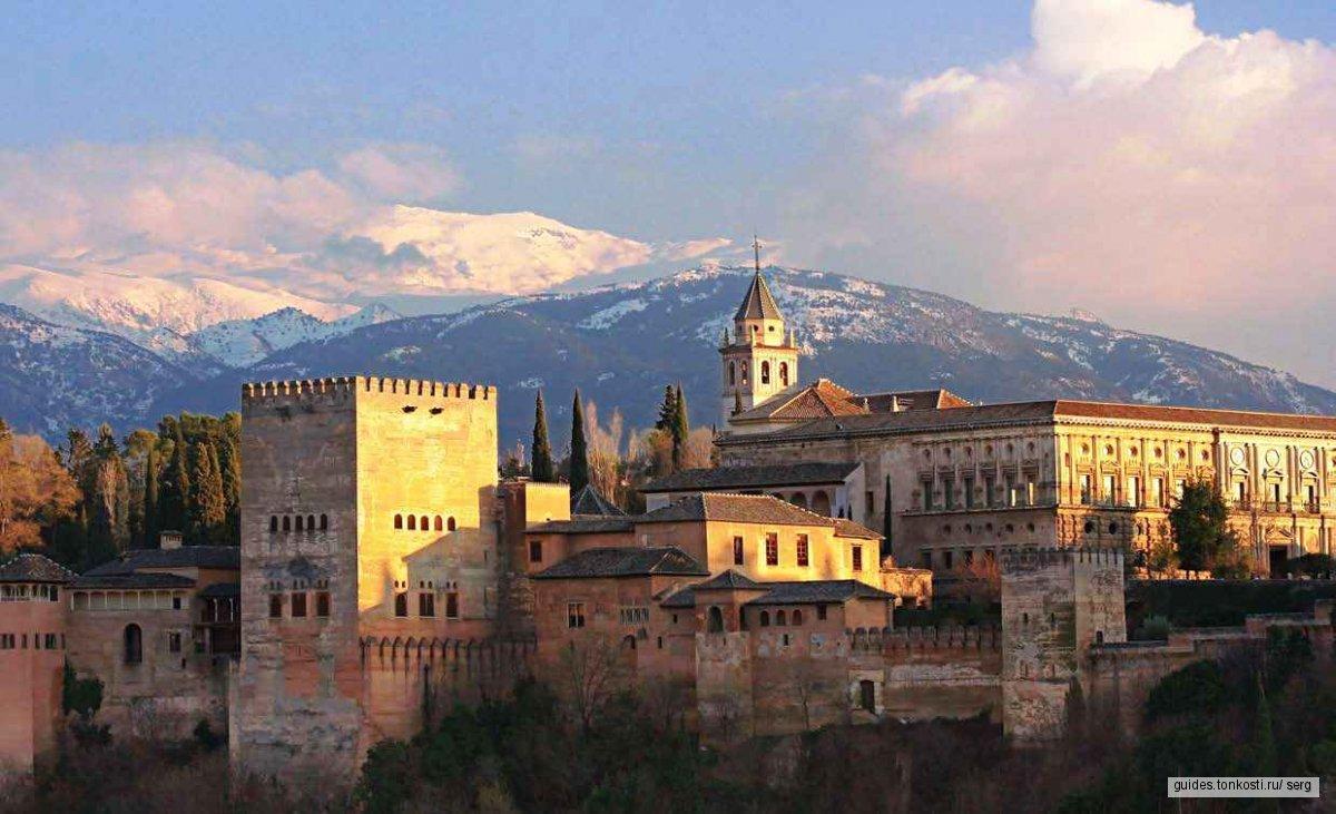 Гранада — жемчужина арабской архитектуры