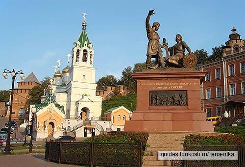 От Кремля до Монастыря