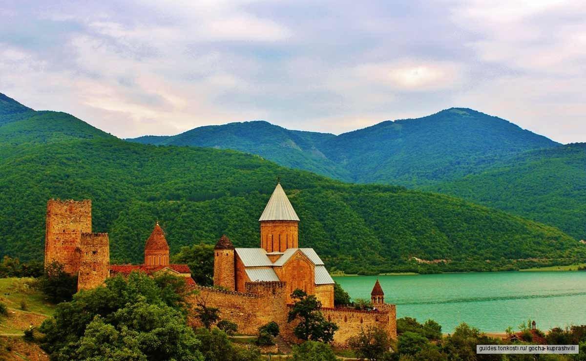Казбек из Тбилиси