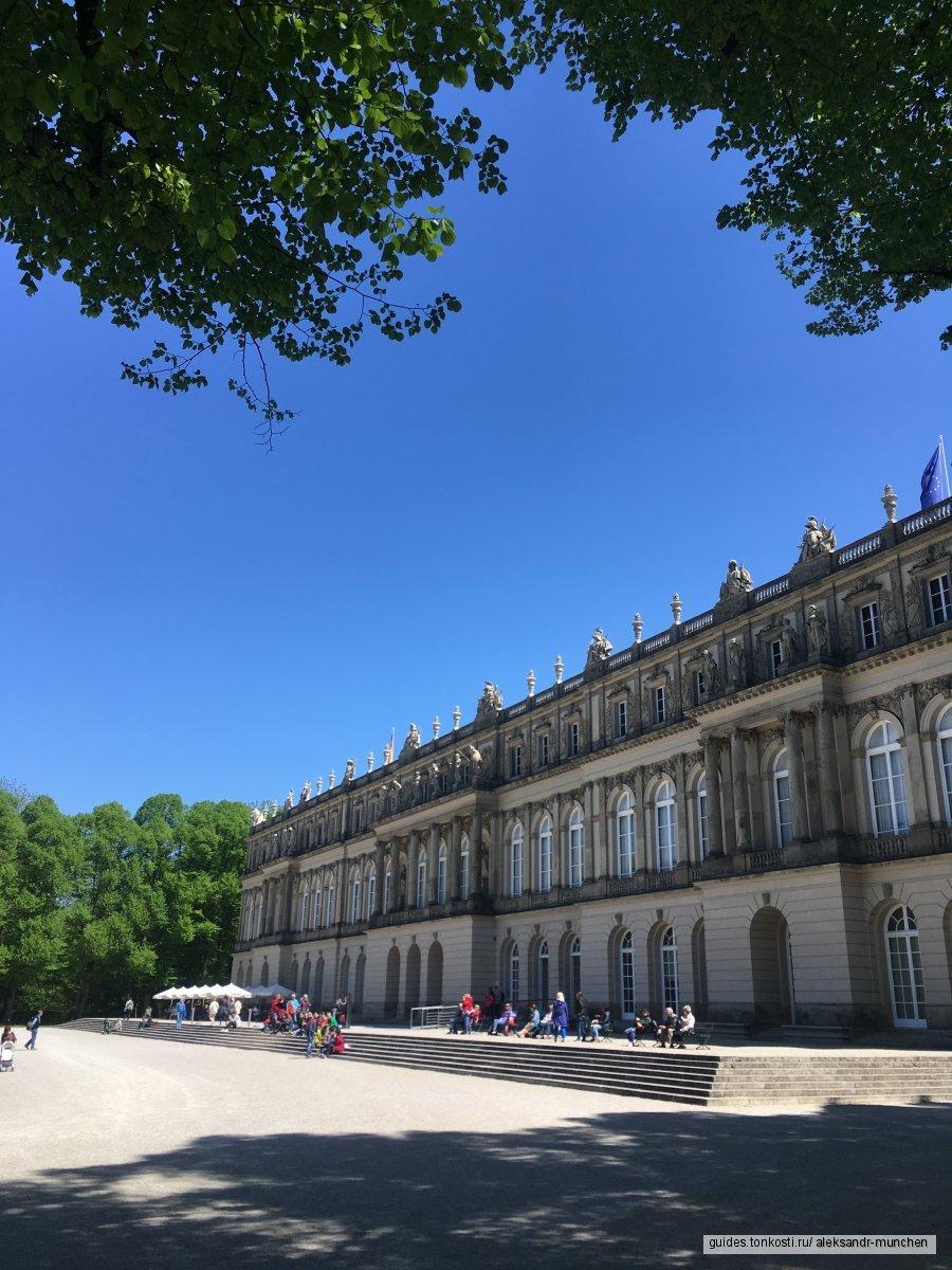 Дворец Людвига II Херренкимзее и Зальцбург