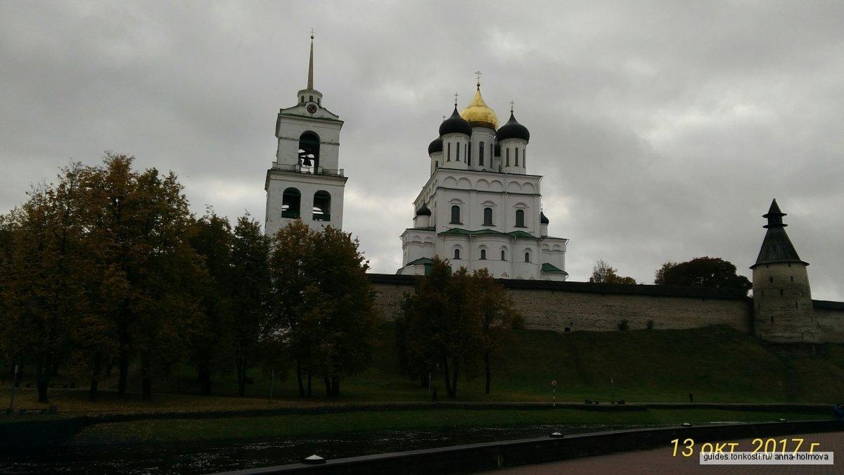 Кром — сердце Пскова