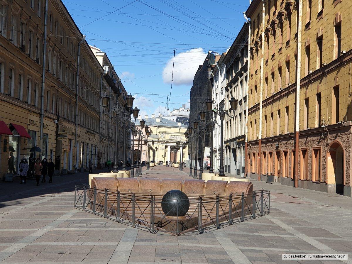НЕбанальная пешеходная экскурсия по Санкт-Петербургу