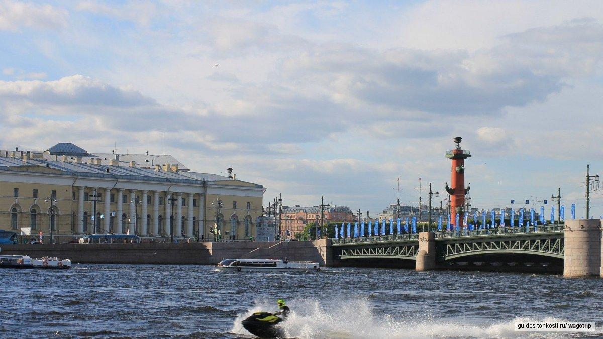 """Аудиоэкскурсия """"От Биржи к Адмиралтейству"""" — знакомство с Петербургом"""